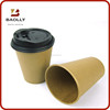 Round paper coffee cup with lid