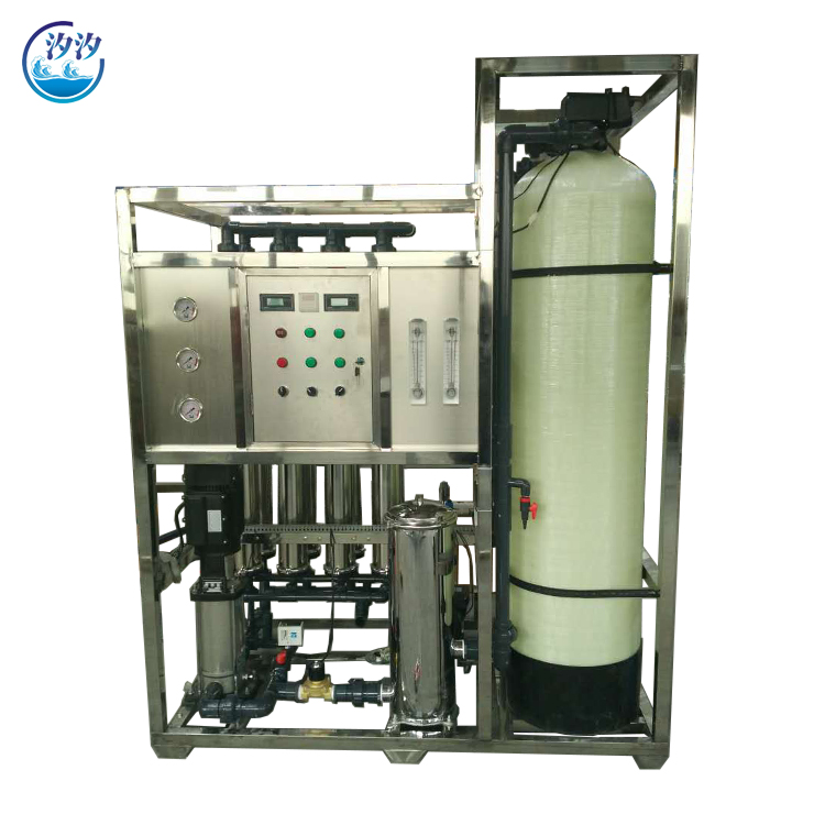 CIF Industrial 2000L Pure Water Production Equipment