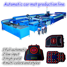 Rubber Car Mat Making Machine/Oil Seal Making Machine