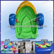 Cheap Boat and durable inflatable pvc pontoons