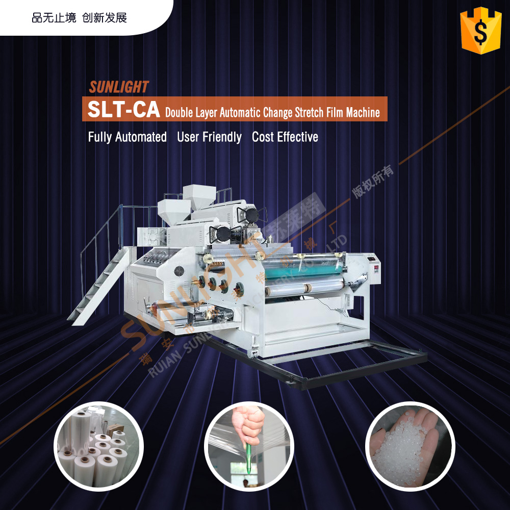 SLT-CA PRE Full Automatic LLDPE PE 3 5 Double Layer Cast Cling Stretch Film Co-Extrusion Manufacturing Making Machine Extruder