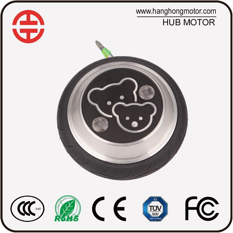 BLDC 36V 4.5inch replacement walkcar hub motor