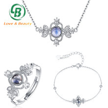 Wholesale rainbow moonstone jewelry, vintage classic princess white gold jewelry set