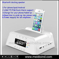 2013 hot bluetooth function charger docking station speaker