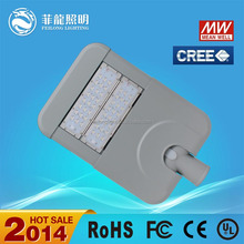 street led light shell 60w solar wind led street lights livarno lux led