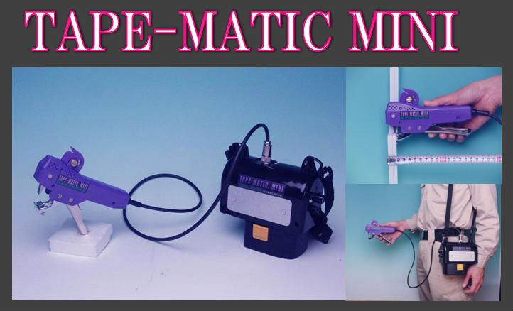 NEW TAPE-MATIC MINI Portable ultrasonic welder for textile machinery