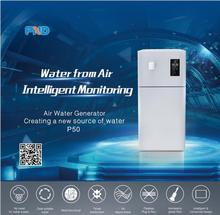 FND P50 Air to water machine RO filter water dispenser