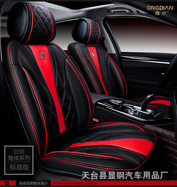 Hot selling pvc leather car seat cover disposable car seat cover for universal cars