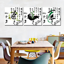 Modern creative canvas art prints cheap custom poster printing