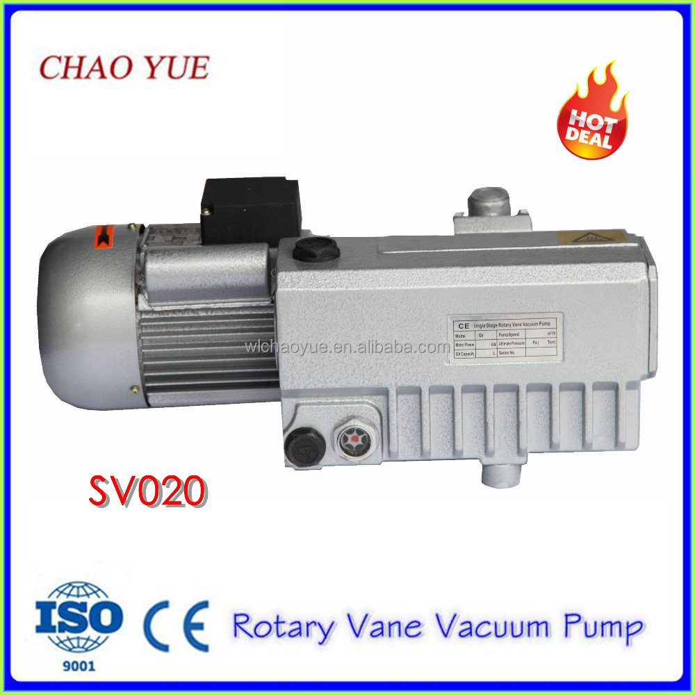 High quality good price SV series lubrication oil vacuum pump and hydraulic vacuum pump