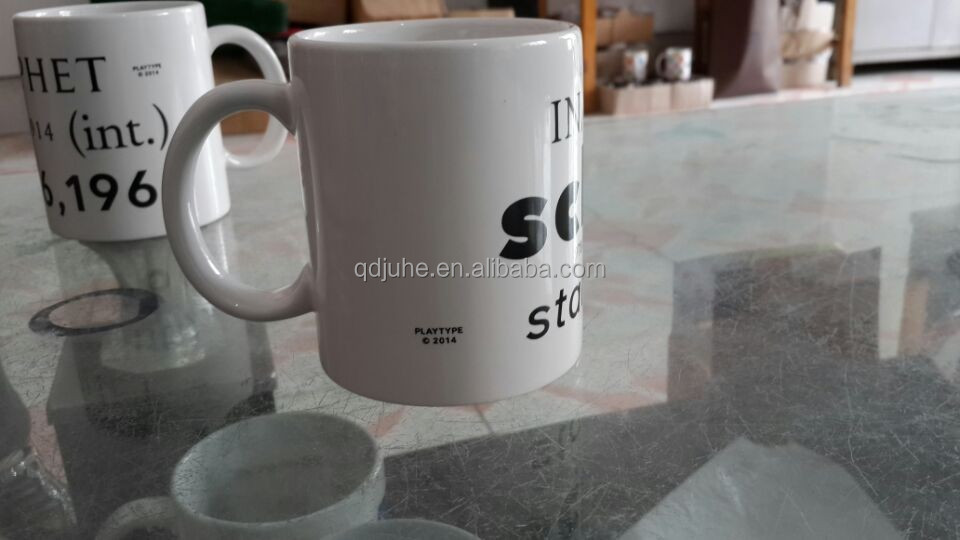 11oz sublimation ceramic ads mug