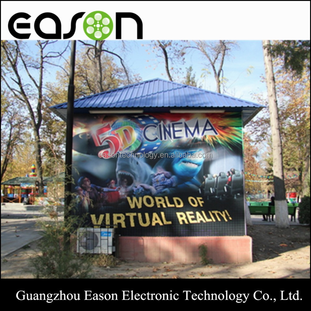 Outdoor Playground Equipment 5D Cinema 7D Cinema 9D Cinema World of Virtual Reality