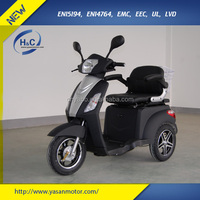 Hot selling 500W/1000W wholesale 3 wheel electric tricycle mobility scooter 3 wheel scooter for adult