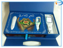 Al Quran LCD Screen Read Pen M12 with big quran book