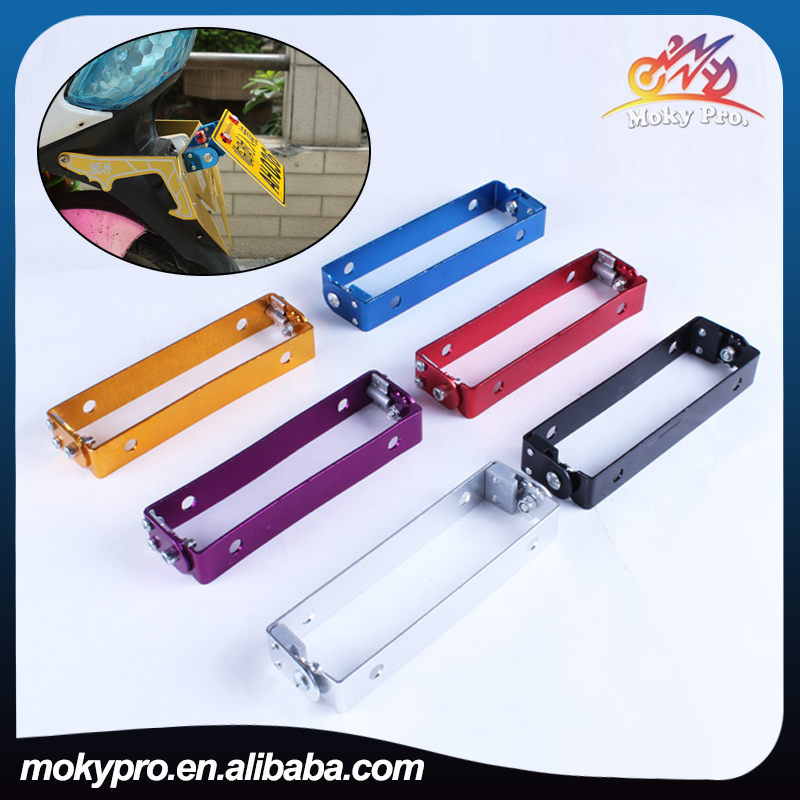 Aluminum adjustable License Plate Frame for motorcycle