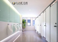 lijie 2016 12mm Wood grain compact laminate board public toilet partition many color