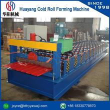 Customize made used metal roof panel roll forming machine sealant