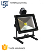 The best selling professional Widely Used Hot Sales Good Price led light waterproof