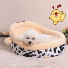 Wholesales low price soft cute dog beds animal shape pet beds