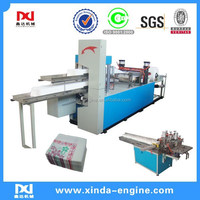 processing type automatic folding napkin serviette paper machine,automatic embossing and printing napkin paper folder NP7000K