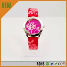 BSY China flower women watch summer erotic watch