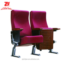 High Quality Cinema Chairs Wholesale VIP Couples Sit Auditorium Chair ZJA0009H
