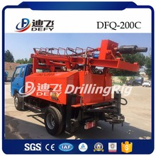 DFQ-200C 200m borehole drilling machine manufacturers with DTH hammer