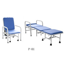 Double bed folding chair for hospital