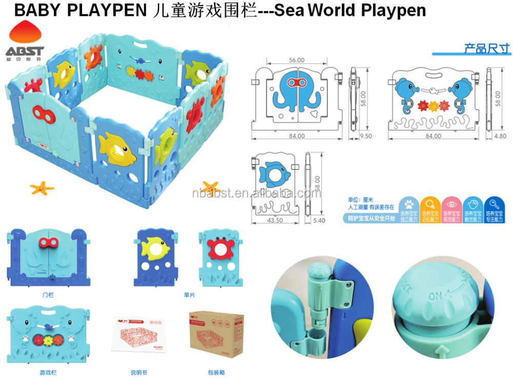 8+2 Hot Sale ABST Sea World Freestyle New Design Plastic Baby Pet Playpen,Folding Safety Toddler Game Fence,Square Round Playpen