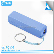 Hot sell promotion gift handy small size power bank 2600mAh battery charger for mobile phone