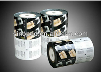 multi-layer printing food flexible packaging plastic roll film