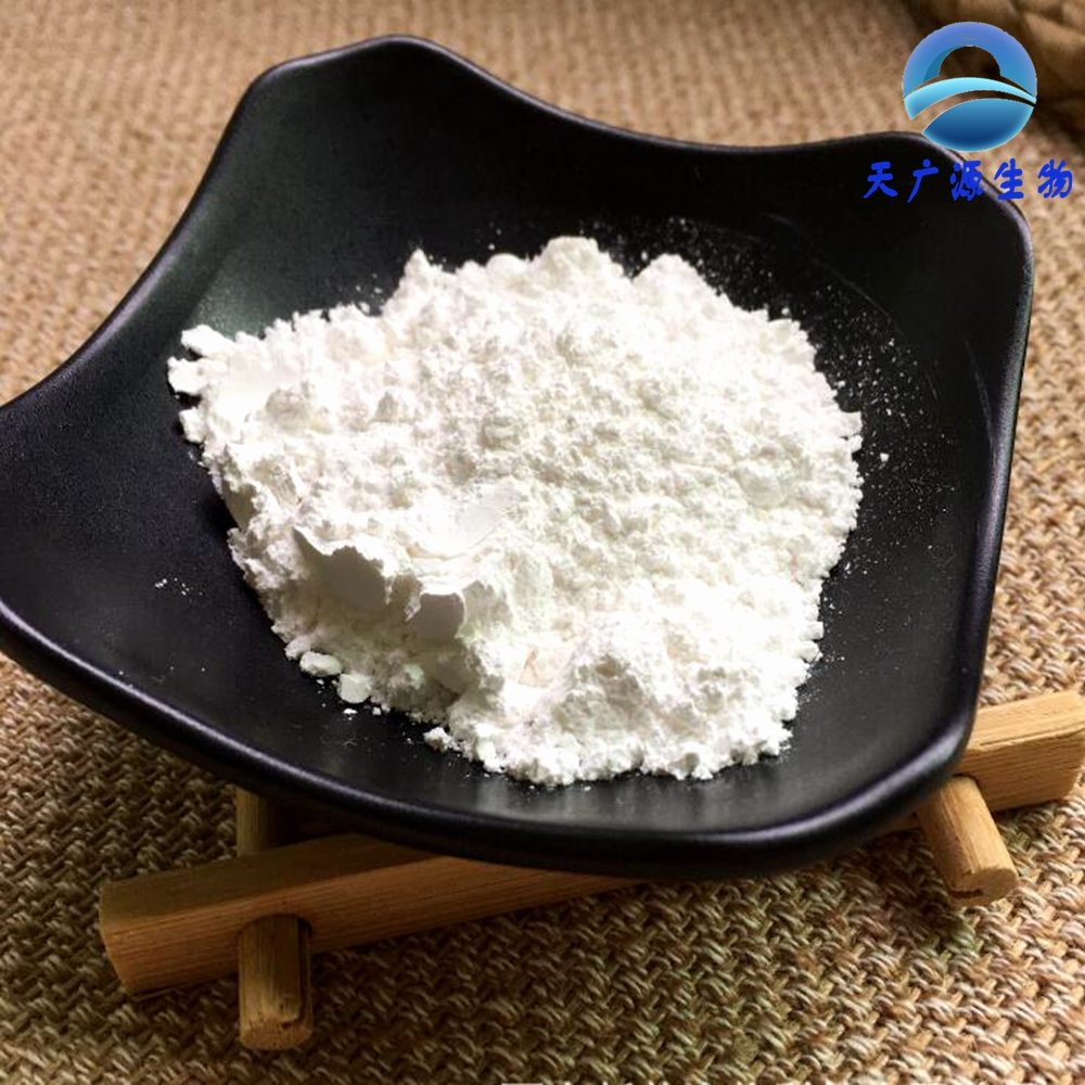 Supply Best spinosad powder 99% insecticides spinosad
