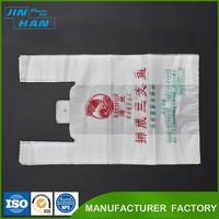 Hot Selling Plastic Biodegradable T Shirt Bags for Packing Food