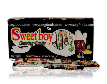 Sweetboy Chocolate Flavoured Milk Candy