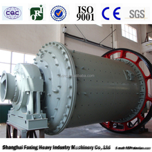 wet tube aluminium grinding mill, aluminium grinding ball mill with wear-resistant metal liner