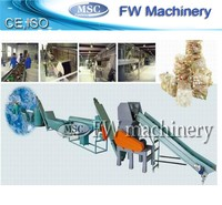 waste pet bottle washing plant pe pp bags recycling machine