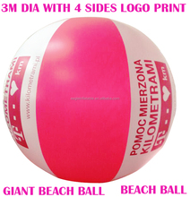 Factory selling good price top quality thickness 0.3mm Christmas gift outdoor PVC Giant Inflatable Beach Ball