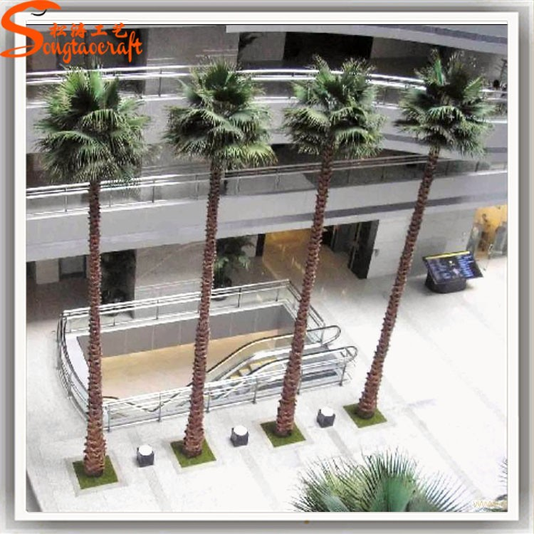 St Wp27 Palm Tree Plant Simulations Tree Home Decor