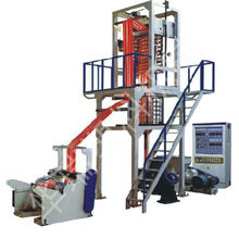 55*2Double/two Color Bar Film Blowing Machine