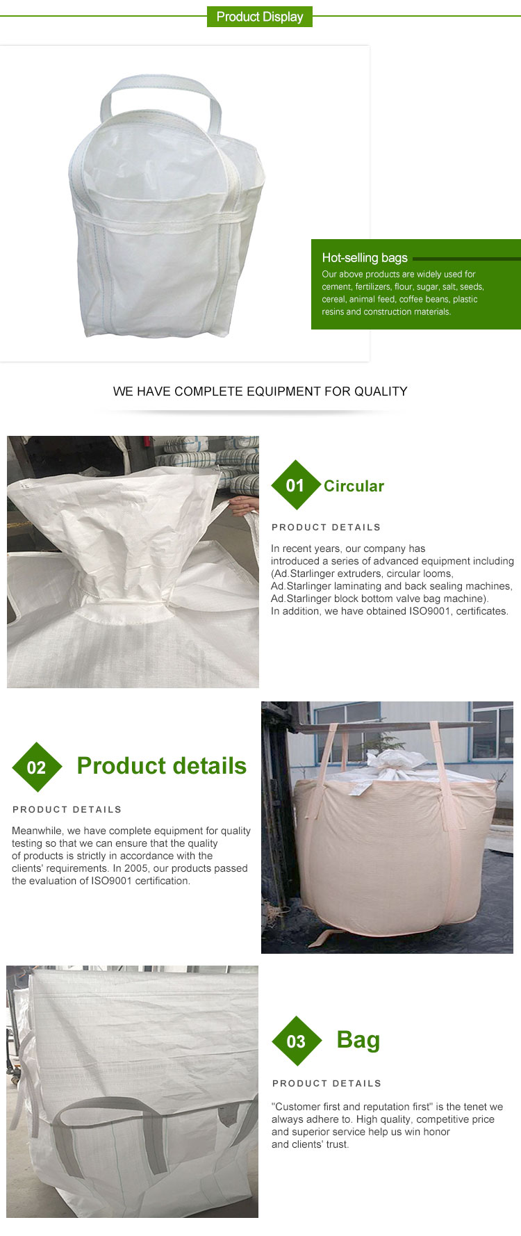 Flat bottom waterproof sand polyethylene cement  bags jumbo size