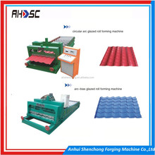 South America standing seam self lock metal roofing clip panel roll forming machine