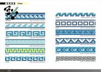 MB Premium Mosaic Border Tile Blue Glass Mosaic Swimming Pool Border Tile