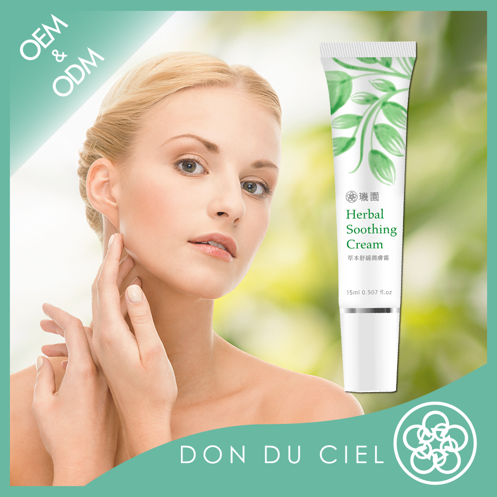 Herbal skin whiteing cream effect for skin light cream price