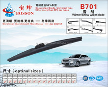 car accessories dubai wholesale wipers blades electric scooter