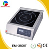 Commercial Induction Cooker Spare Parts/Induction Cooker For Restaurant
