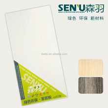 SENYU China suppliers 100% recycle Wood Plastic Composite Wall Panel / WPC Cladding