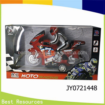 Moto racing car