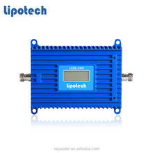 Manufacturer LIPOTECH CDMA 850 mhz signal amplifier with high quality for home or office