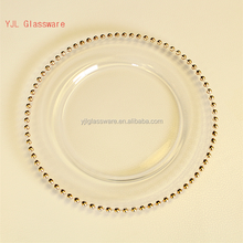 silver/gold glass beaded charger plate