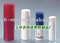 big lid PE cosmetic or medince bottle